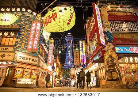 Tsutenkaku Tower Landmark Of  Osaka Japan