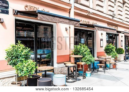 Street Cafe In St.petersburg