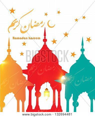 Ramadan Kareem ; Ramdan Mubarek - Background (translation Generous Ramadhan)  Stock Vector
