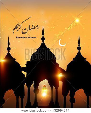 Ramadan Kareem (translation Generous Ramadhan) Background