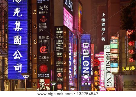 SHANGHAI CHINA - MARCH 18: Nanjing Road on March 18 2016 in Shanghai China. Nanjing Road is the main shopping street of Shanghai and is one of the world's busiest shopping streets.