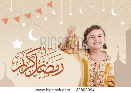 Greeting Card : Ramadan Kareem - Translation : Muslim Holy Month Ramadan is generous - Happy young girl playing with Ramadan lantern