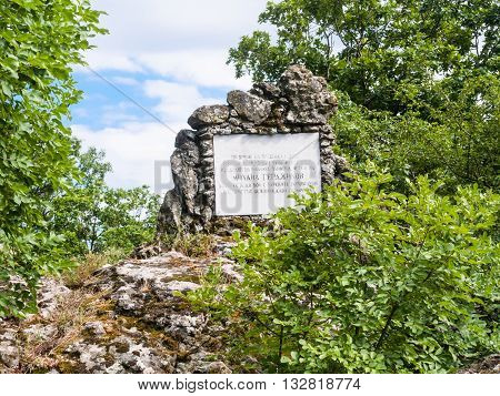 Memorial In Bulgarian Strandzha Mountain