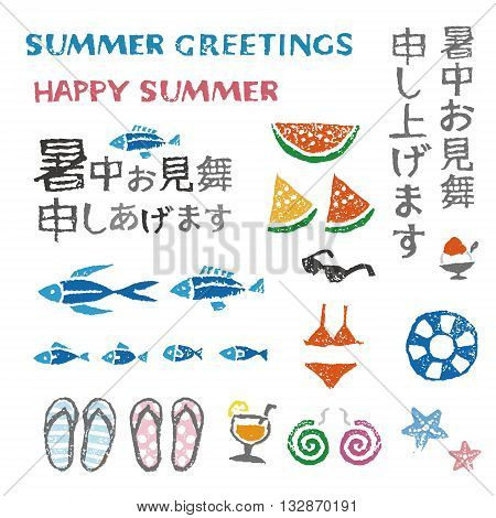Summer greeting elements watermelon fish and swim suits