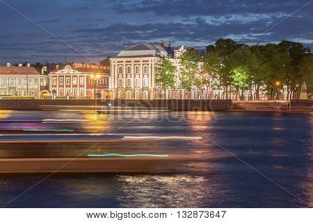 Night View University In St. Petersburg
