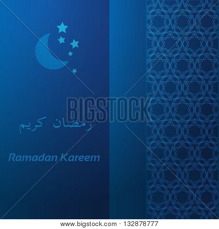 Vector illustrations of traditional lantern of Ramadan Kareem. Ramadhan or Ramazan is a holy fasting month for Muslim-Moslem. Ramadan kareem template for greeting card and banner