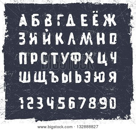 Hand drawn grunge font. Cyrillic alphabet vector letters and numbers.