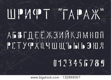 Russian hand drawn grunge font