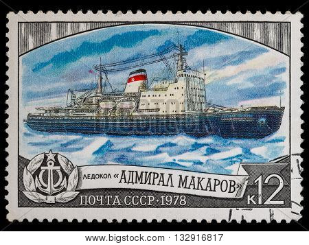 USSR- CIRCA 1978: a stamp printed by USSR, shows known russian icebreaker