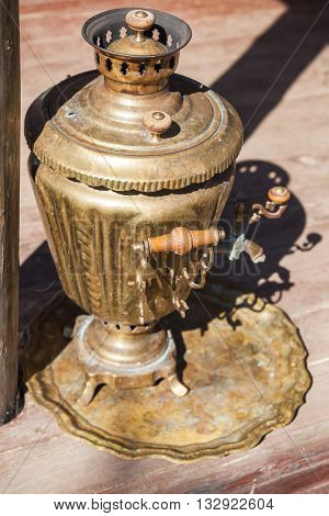 Traditional Russian Samovar Used To Heat Water
