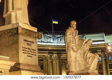 Founders Statue Ukrainian Foreign Ministry Night Mikhaylovsky Square Kiev Ukraine.