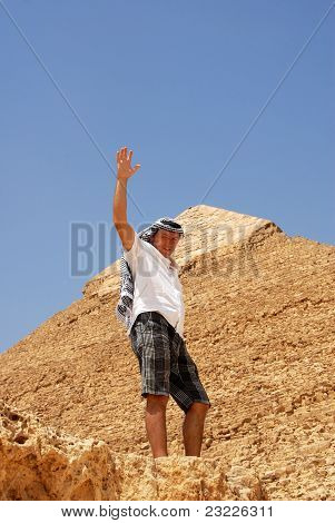 Man Tourist By Pyramid In Egypt