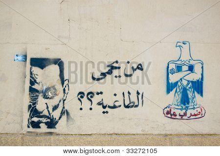 Arab Spring Graffiti, Egypt