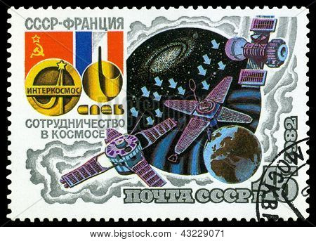 Vintage  Postage Stamp. Satellites.
