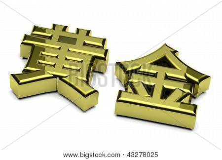 Golden Gold Chinese Text