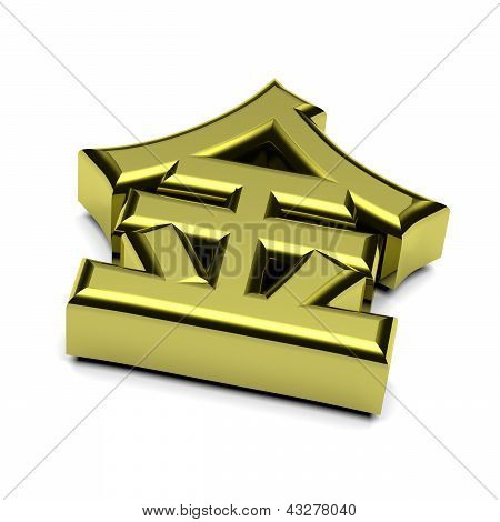 Golden Gold Chinese And Japanese Text