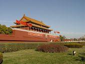 Forbiden City Beijing China poster
