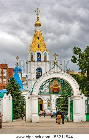 Samara, Russia - May 29: Intercession Cathedral On May 29, 2010 In Samara, Russia. The Cathedral Was