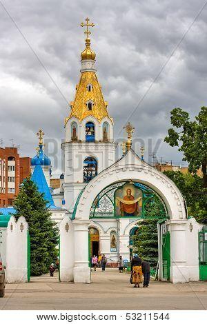 Samara, Russia - May 29: Intercession Cathedral On May 29, 2010 In Samara, Russia. The Cathedral Was