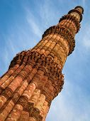 stock photo of qutub minar  - Delhi - JPG