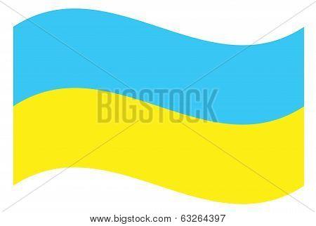 Vector flag. Ukraine