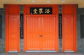 Chinese religion door