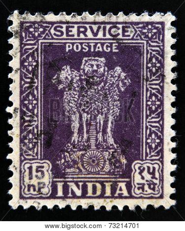 INDIA - CIRCA 1967: A stamp printed in India shows four Indian lions capital of Ashoka Pillar