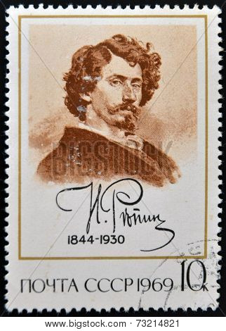 USSR - CIRCA 1969: A stamp printed in the USSR shows a painting Self-portrait of Ilya Repin