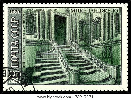 Vintage  Postage Stamp.  Staircase, Laurentian Library, Florence, By Michelangelo.