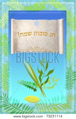 Congratulation To The Holiday Sukkot