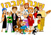 stock photo of sukkot  - Happy family gathered together to meet the Jewish New Year - JPG