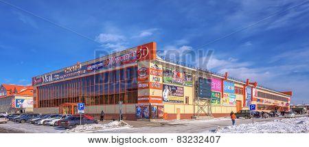 :SAYANSK, IRKUTSK/RUSSIA - FEBRUARY 15, 2015: Shopping And Entertainment Center