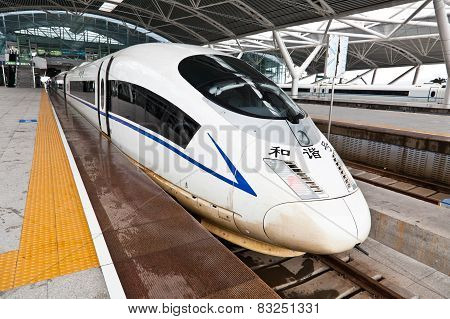 Chinese high speed train at Gaotie Guangzhou South Railway Station