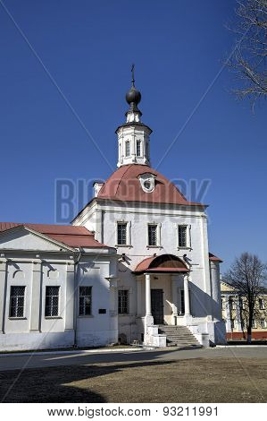 Church of the Resurrection in Kolomna, Russia