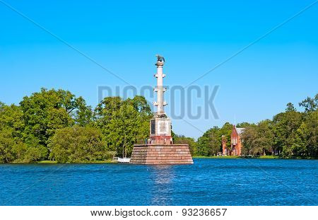 Tsarskoye Selo (Pushkin). Saint-Petersburg, Russia. The Chesme Column