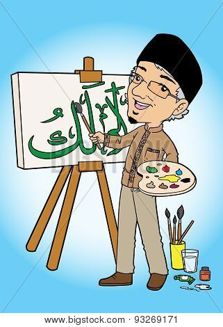 Muslim Male And Painting