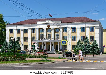 Administration Building Of The Railway District, Gomel, Belarus