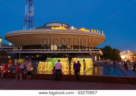 Fountain With Night Illumination Near Gomel Circus