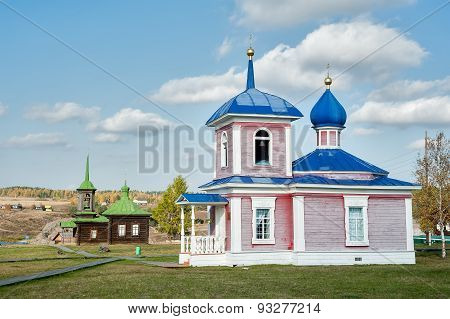 Rise chapel and Efsima's chapel. Russia