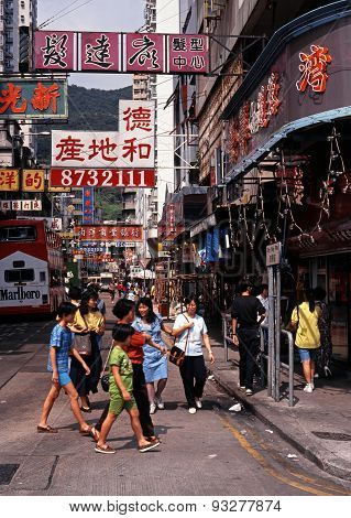 Shopping Street, Hong Kong.