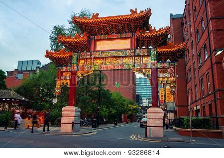 Archway On Faulkner Street At Chinatown In Manchester, Uk