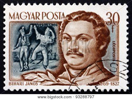 Postage Stamp Hungary 1953 Janos Bihari, Hungarian Romani Violin