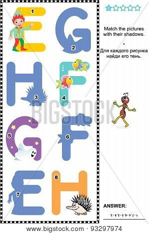 ABC learning shadow game with letters E, F, G, H