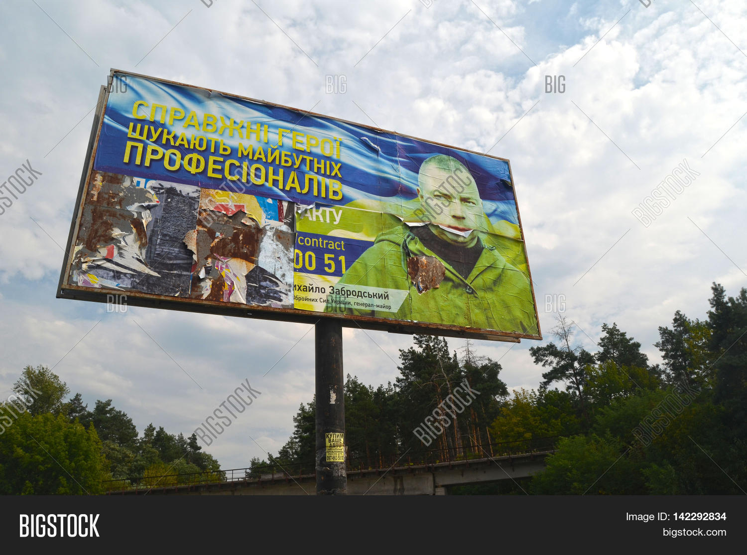 Billboard for the weekend in Kiev: where to go with children April 28-May 1 32