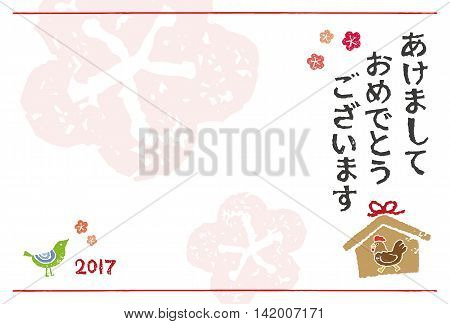 New Year card with wooden plaque Japanese greeting word, vector