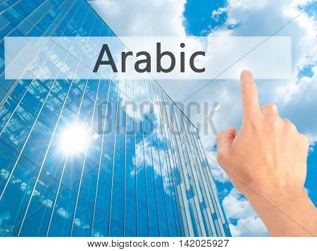 Arabic - Hand Pressing A Button On Blurred Background Concept On Visual Screen.
