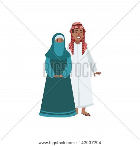 Couple In Arabic Emirates National Clothes Simple Design Illustration In Cute Fun Cartoon Style Isolated On White Background