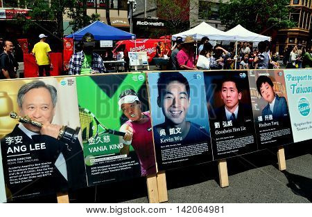 New York City - May 24 2015: Billboard photos of famous Taiwanese celebrities at the annual Passport to Taiwan Festival in Union Square