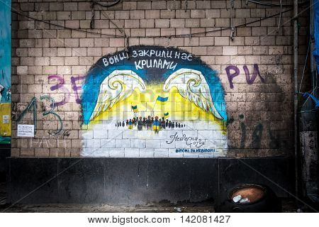 Protest painting on wall Kiev Ukraine May 15, 2014.. Freedom protest wall painting, Kiev Ukraine.  Maidan Nezalezhnosti, Kiev, Ukraine - May 15, 2014: Wall, mural, protest painting Kiev Ukraine.