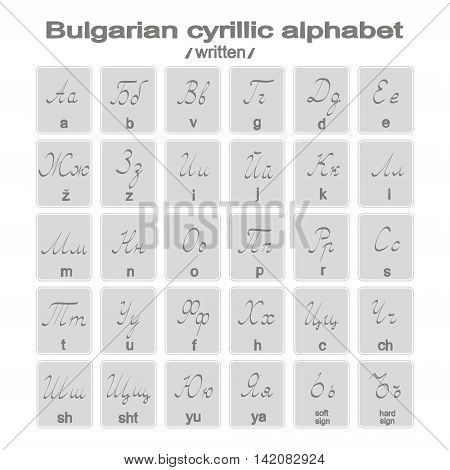 Set of monochrome icons with written bulgarian cyrillic alphabet for your design